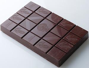フェーマルン ダークチョコレート